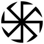 kolovrat_%d0%ba%d0%be%d0%bb%d0%be%d0%b2%d1%80%d0%b0%d1%82_swastika_%d1%81%d0%b2%d0%b0%d1%81%d1%82%d0%b8%d0%ba%d0%b0_-_rodnovery